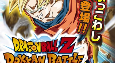 Cheat Dragon Ball Z Dokkan Battle Unlimited Health Mod Apk Terbaru