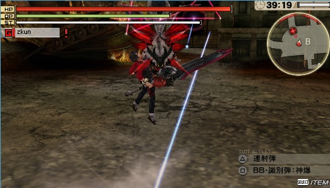 cheat-god-eater-2-ppsspp-max-hp