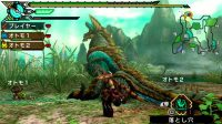 Cheat Monster Hunter Portable 3rd PPSSPP