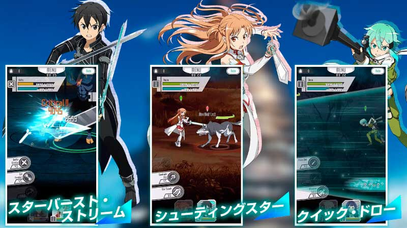 Cheat SWORD ART ONLINE Memory Defrag Android