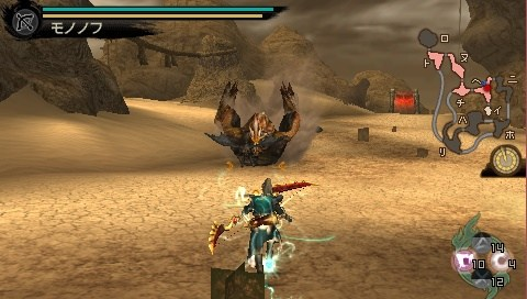 cheat toukiden kiwami ppsspp unlimited skill